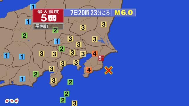 千葉県で震度5弱 津波の心配なし