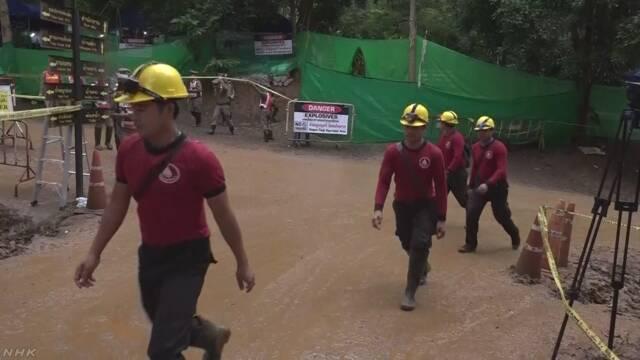 タイ 洞窟遭難 子どもたちの救出開始