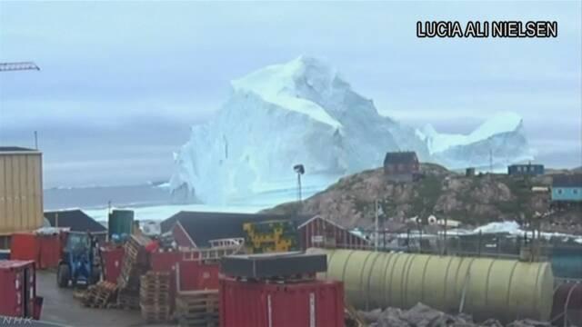 巨大氷山崩れる 津波で村水没のおそれ グリーンランド