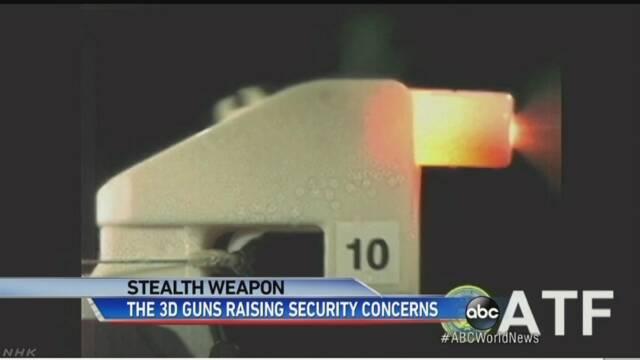 """""""銃を3Dプリンターで"""" ネットで製造方法公開へ 米で論議"""