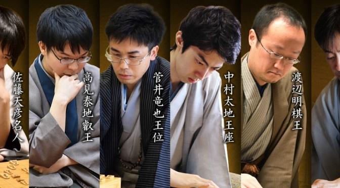 31年ぶり、八大タイトルを8人で分け合う群雄割拠の状態に|棋戦トピックス|日本将棋連盟