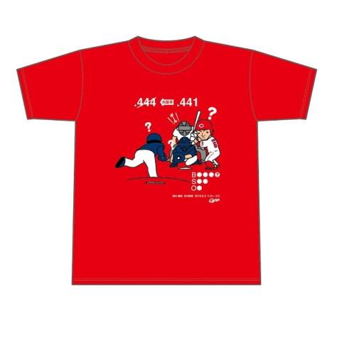 広島が限定発売する「幻の四球Tシャツ」(球団提供)