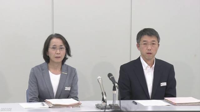 技能実習生12人が結核集団感染 香川・徳島