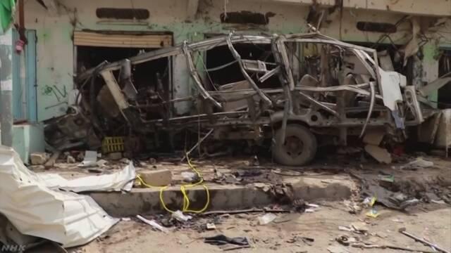 子どもたち乗るバスに空爆 45人死亡 イエメン
