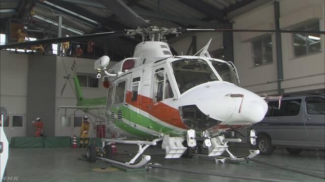 群馬県防災ヘリ「はるな」連絡取れず 9人が搭乗 | NHKニュース