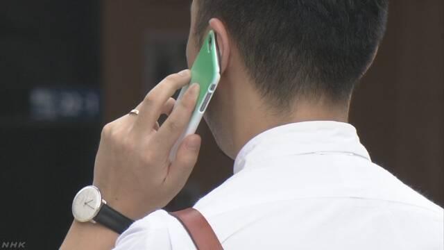 携帯料金「4割程度引き下げ可能」重ねて示す 菅官房長官   NHKニュース