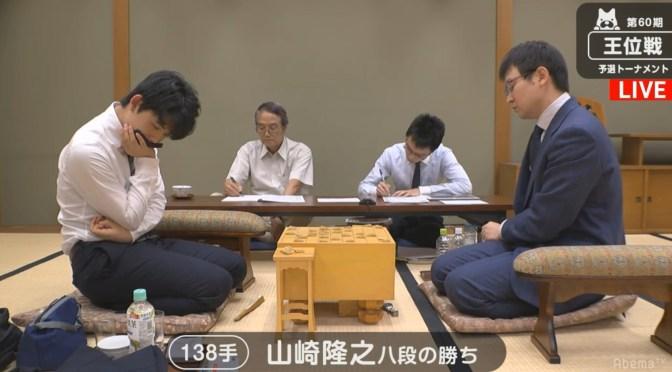 藤井聡太七段、山崎隆之八段に敗北 デビュー以来2度目の連敗/将棋・王位戦予選