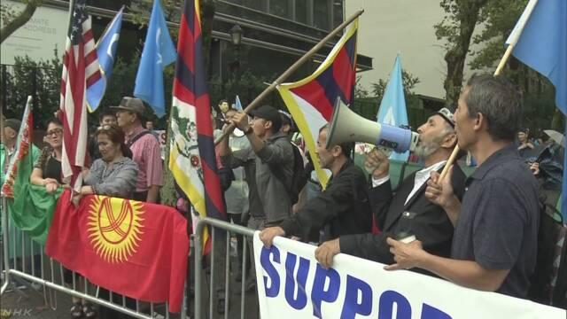米国在住のウイグルの人など 人権問題で国連に支援訴え | NHKニュース