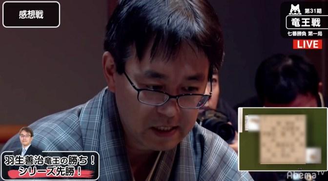 将棋・10月22日週の主な対局予定 23日に竜王戦第2局 藤井聡太七段も順位戦で全勝キープなるか | AbemaTIMES
