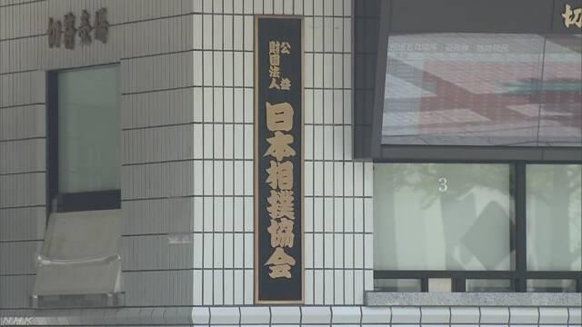 貴乃花親方の退職認める 日本相撲協会 | NHKニュース