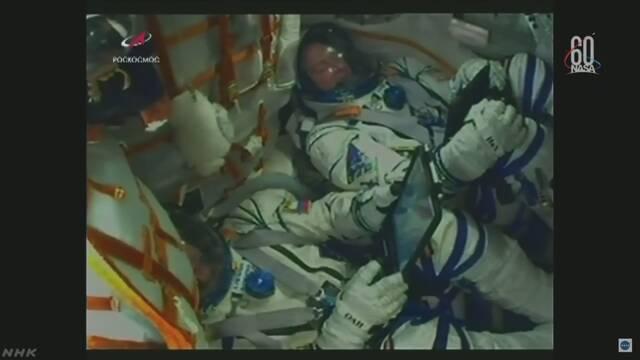 ロシア 宇宙船ソユーズでエンジントラブル 宇宙飛行士2人無事