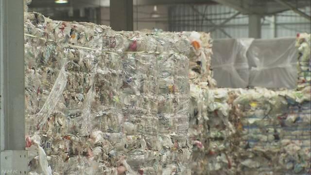 プラスチックごみ 中国の輸入規制受け25%の自治体で保管増加