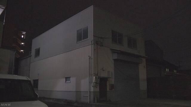 倉庫から200億円以上の覚醒剤 国際的密売グループ関与か
