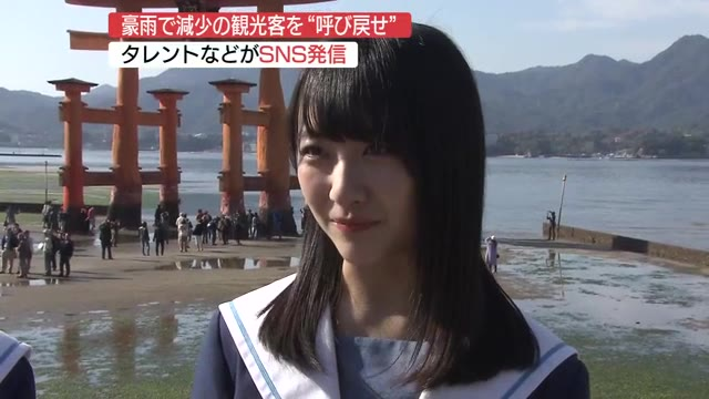 瀬戸内観光客アップへ 「インフルエンサー」STU48が発信 | 広島ニュースTSS