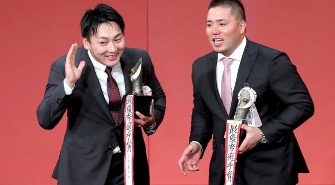 広島・丸 来季の「全試合出場」を誓う 2年連続MVPは「まさか自分が」