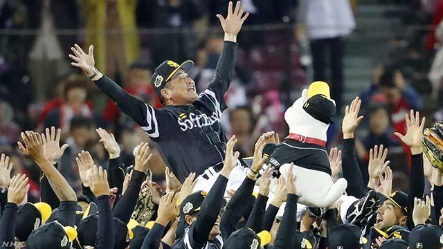 プロ野球 日本シリーズ ソフトバンクが勝利 2年連続の日本一
