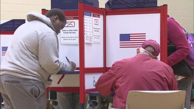 米中間選挙投票 共和党が多数派維持できるか 一部州で開票へ