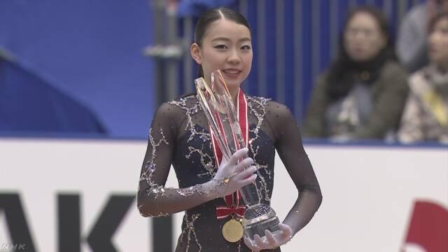 NHK杯 女子シングル 16歳の紀平が優勝 宮原2位 | NHKニュース