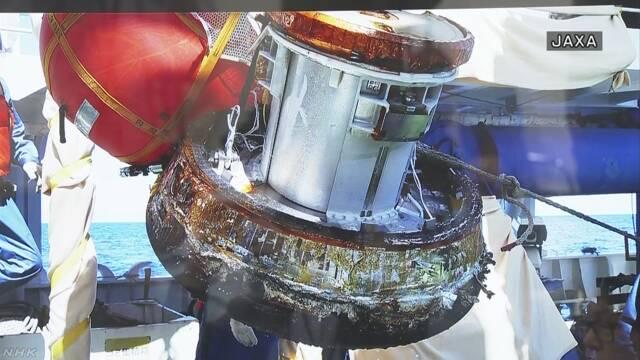 「こうのとり」カプセル 太平洋に着水後回収 「計画は成功」