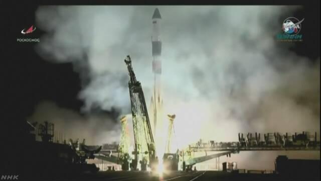 ロシア 無人宇宙輸送船の打ち上げ成功 ソユーズ再開へ