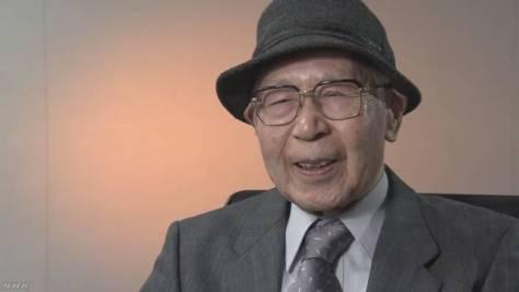 ミッキーマウスの前身 幻の「オズワルド」の映像 日本で発見