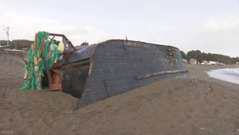北朝鮮の木造船漂着 乗組員の医療費630万円 弁済めどたたず