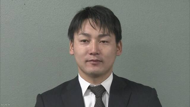 プロ野球 広島からFA 2年連続MVPの丸 巨人に移籍表明 | NHKニュース