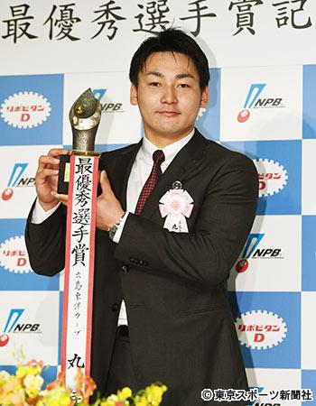 2年連続MVPの丸佳浩