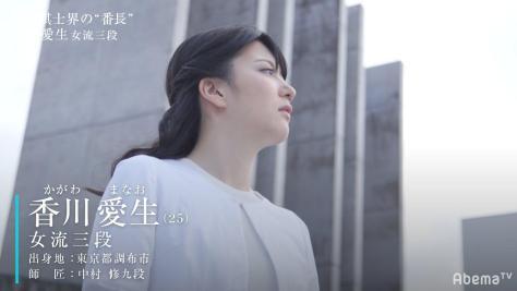 女流AbemaTVトーナメント決勝1回戦 里見香奈女流四冠 対 香川愛生女流三段