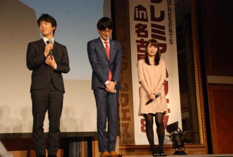 左から藤井聡太七段、斎藤慎太郎王座、山口恵梨子女流二段(撮影・松浦隆司)