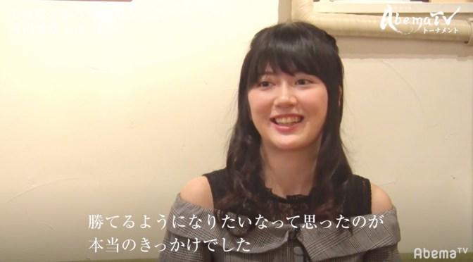 香川愛生女流三段「持て余していた」エネルギーを全て将棋にぶつけた少女時代 | AbemaTIMES