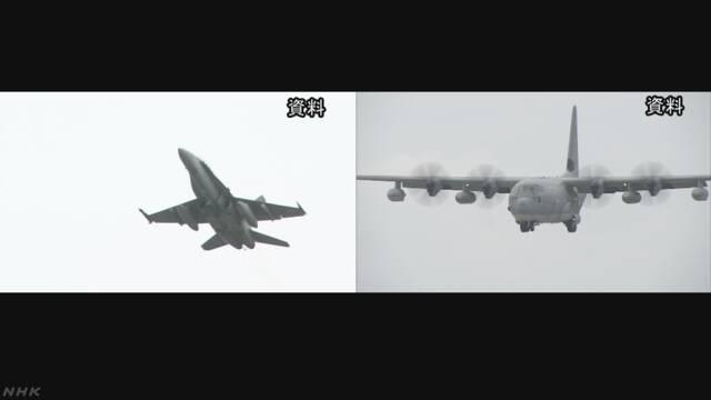 在日米軍の2機 高知県沖で接触し墜落 7人搭乗1人救助
