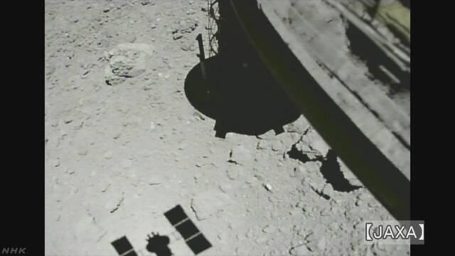 小惑星「リュウグウ」の動画公開 「はやぶさ2」が撮影 | NHKニュース