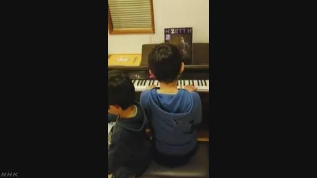 ピアノ少年 発車メロディー自由自在 弟と車掌さんごっこ動画 | NHKニュース