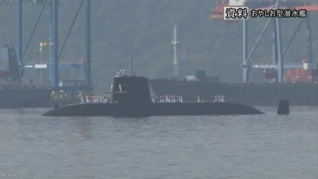 潜水艦に女性起用へ 唯一の「男職場」消滅 なり手不足で海自 | NHKニュース
