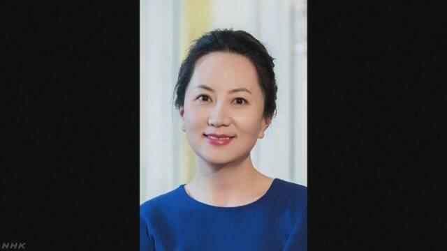 中国 カナダ大使呼び「直ちに釈放を さもなくば…」