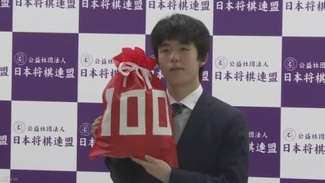 将棋 藤井七段が通算100勝達成 歴代トップ棋士で最年少