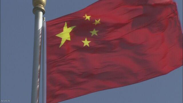 中国外務省 カナダ人2人の身柄拘束認める   NHKニュース
