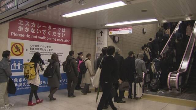 「エスカレーターは立ち止まって乗る」東京駅で呼びかけ | NHKニュース