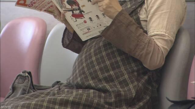 妊婦加算の凍結を了承 来年1月1日から 中医協