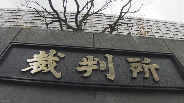 日産ゴーン前会長ら 検察の準抗告棄却 東京地裁 | NHKニュース