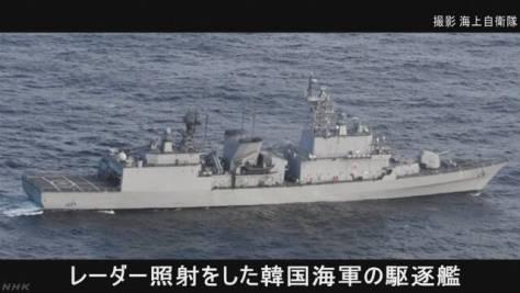自衛隊機が韓国軍からレーダー照射 防衛相が抗議