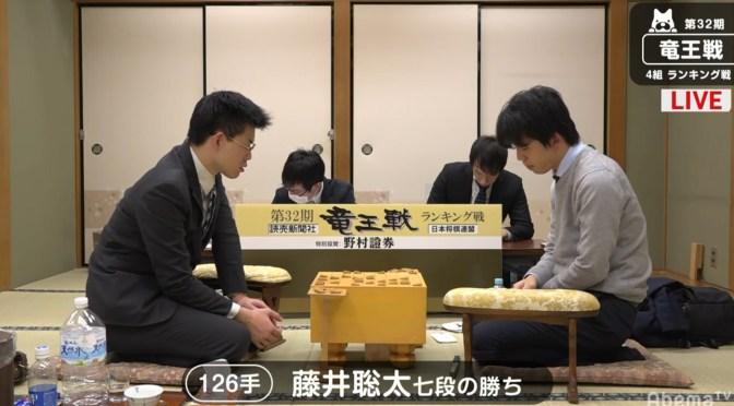 藤井聡太七段、竜王挑戦への道まず1勝 ランキング戦は無傷の12連勝/将棋・竜王戦4組ランキング戦
