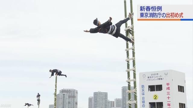 東京消防庁で出初め式 車いす利用者救助の新型車が初披露 | NHKニュース