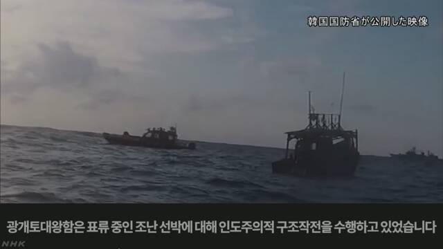 レーダー問題「国際世論戦」の様相 韓国が8カ国語で映像制作へ