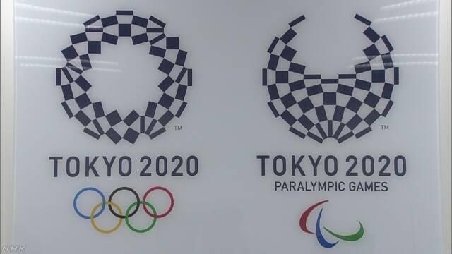 東京五輪・パラの大会ボランティア 2.6万人登録できず | NHKニュース