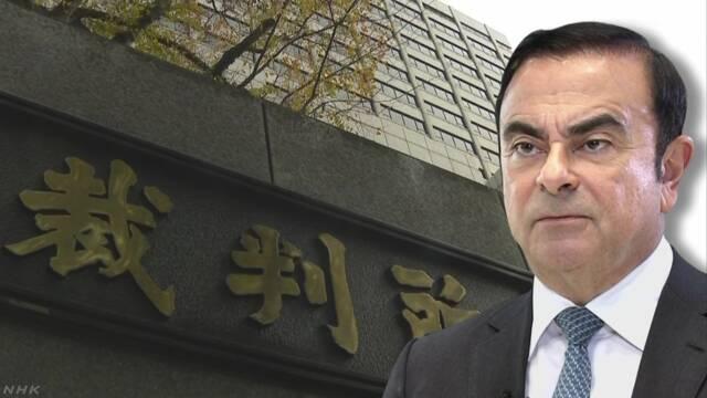 ゴーン前会長の勾留取り消し請求を認めず 東京地裁 | NHKニュース