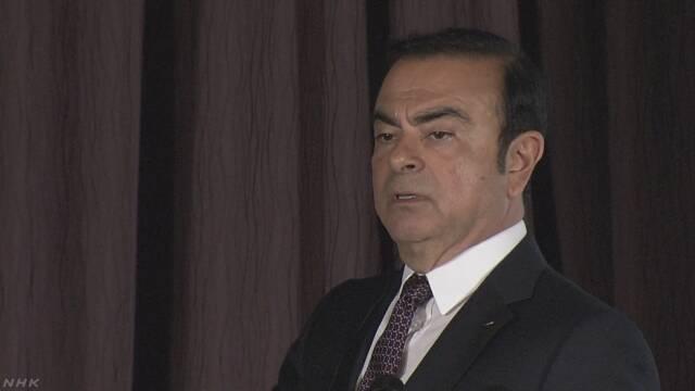 ゴーン前会長 弁護士が保釈請求 裁判所の判断は3連休明けか | NHKニュース