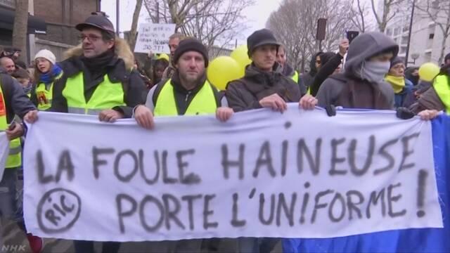仏でマクロン政権への抗議デモ続く 12日は8万4000人規模