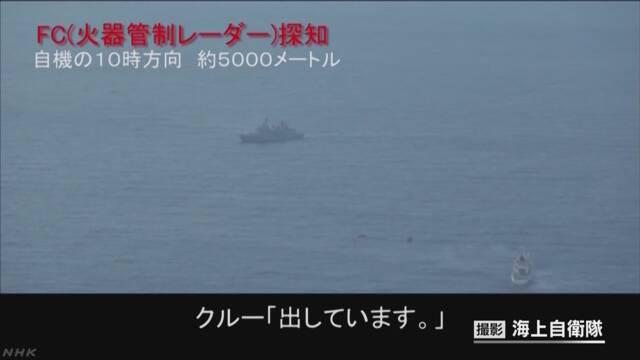 レーダー照射問題 日韓がシンガポールで協議 | NHKニュース